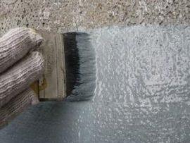 nofoz gar beton
